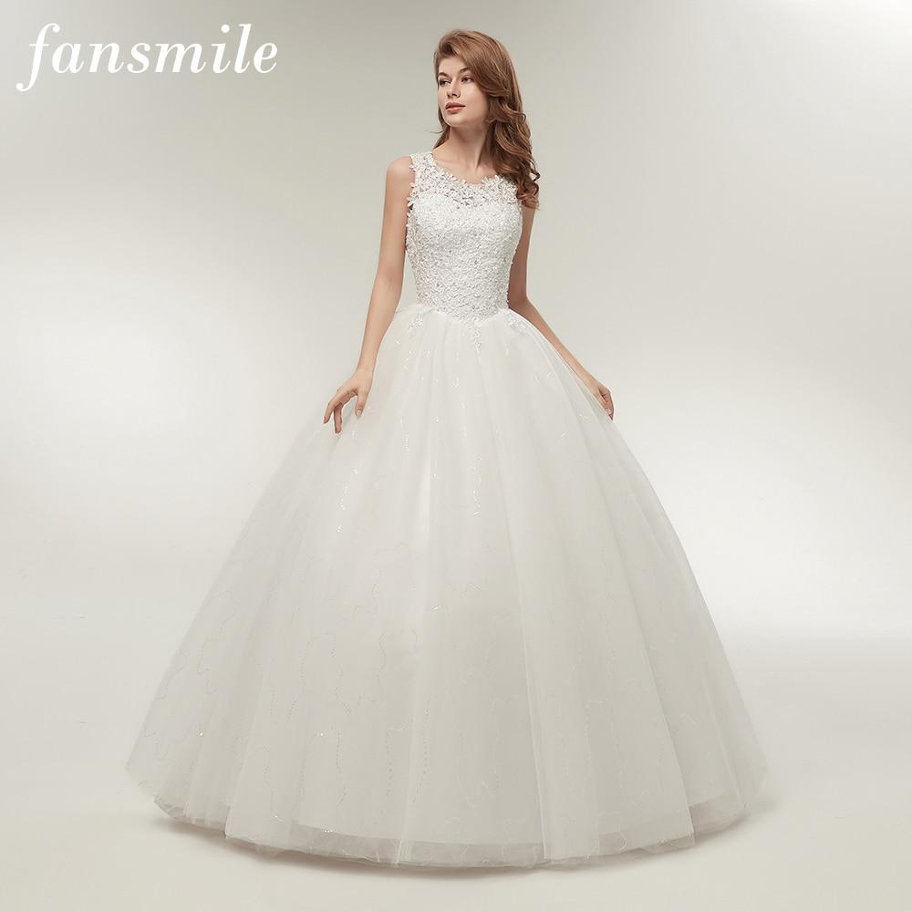 Fansmile Korean Lace Up Ball Gown Quality Wedding Dresses 2017