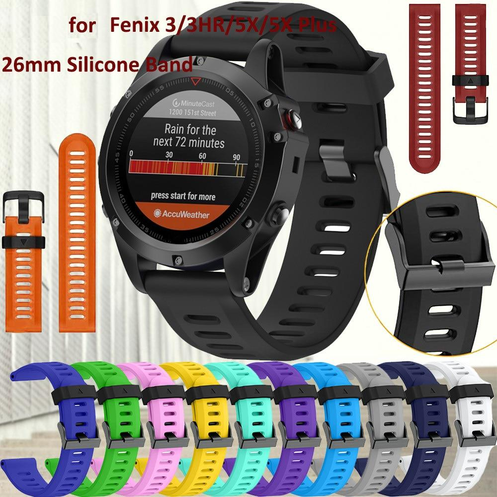12 Colors 26mm Width Outdoor Sport Silicone Strap Watchband for