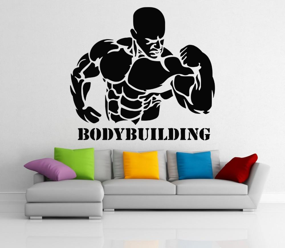 Bodybuilding vinyl wall stickers home art decoration gym for Vinilos pared aliexpress