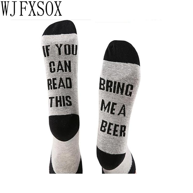WJFXSOX 1 pairs IF YOU CAN READ THIS Socks Women