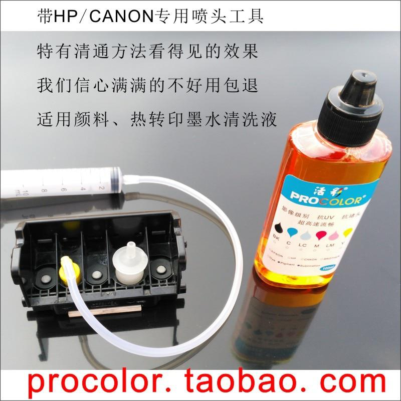 printhead Pigment ink Cleaning Fluid Tool For hp hp903 904 905 907 - US  $8 91