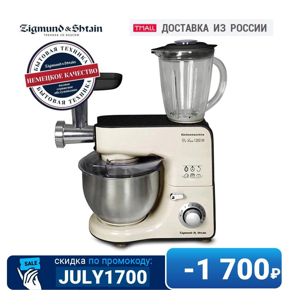 Kitchen appliances buy in China on Aliexpress
